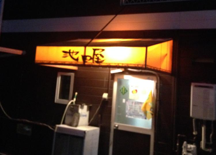 佐賀ちゃんぽん池田屋