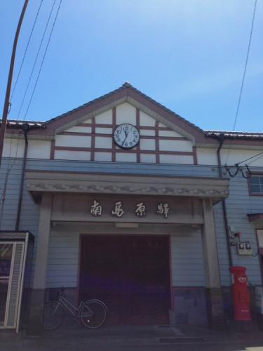 長崎 島原 改修前の南島原駅
