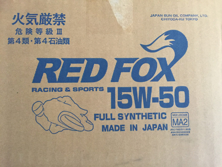MADE IN JAPANのREDFOX 15W-50
