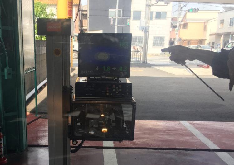寝屋川テストセンターの光軸調整