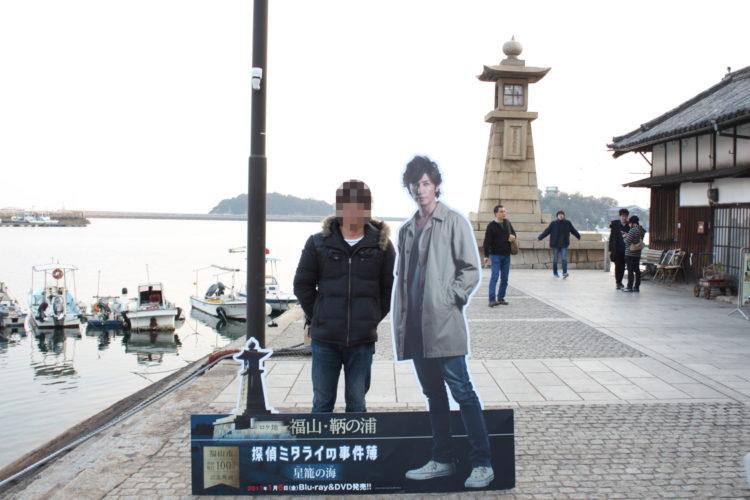 福山 鞆の浦 流星ワゴンのロケ地 常夜灯広場 探偵ミタライの事件簿の看板