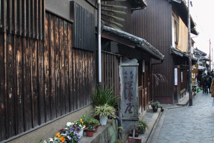 福山 鞆の浦 の古い町並み 深津屋