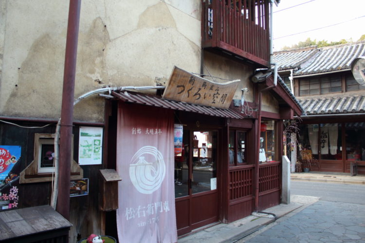 福山 鞆の浦 の古い町並み つくろい空間
