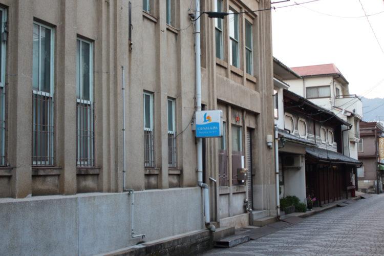 福山 鞆の浦 流星ワゴンのロケ地 福山銀行