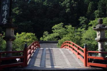 室生寺の前にかかる橋