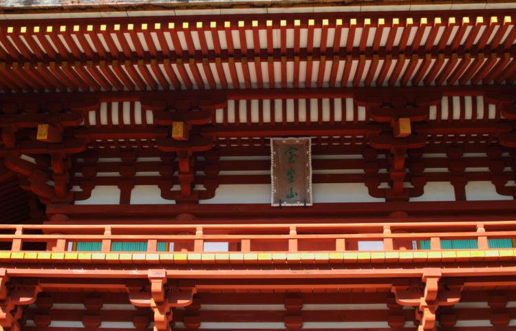 室生寺の仁王像門のアップ