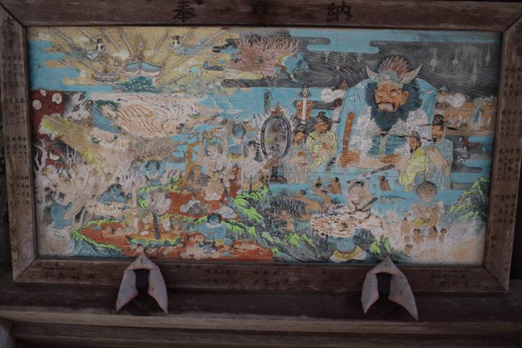 室生寺の奥の院の地獄絵図