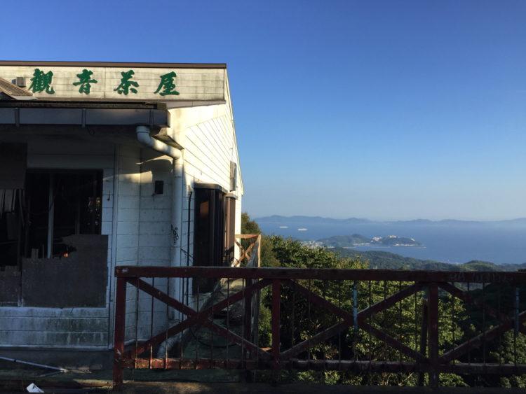 蒲郡 三ヶ根山 フィリピン観音霊場 比島観音霊場 観音茶屋 廃墟 から見える海